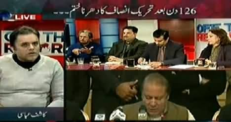 Anchor Arshad Sharif Misbehaving with Shafqat Mehmood in Live Show