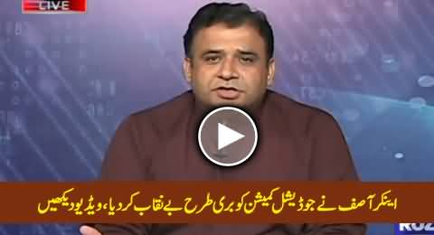 Anchor Asif Blasts on Judicial Commission By Raising Valid Points