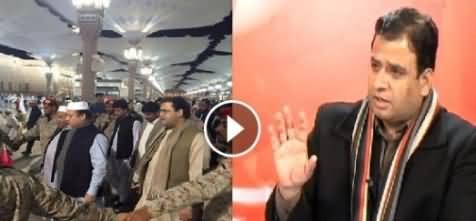 Anchor Asif Mehmood Blasts Nawaz Sharif on His VIP Protocol While Performing Umrah