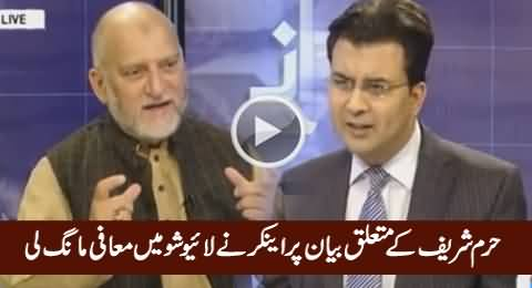 Anchor Awais Iqbal Apologizes in Live Show For His Statement About Haram Sharif