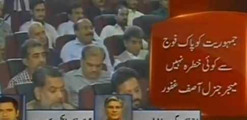 Anchor Imran Khan Analysis on DG ISPR Maj. Gen. Asif Ghafoor Press Conference