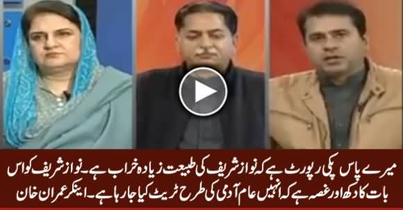 Anchor Imran Khan Reveals Why Nawaz Sharif Is Not Ready To Get Treatment in Pakistan