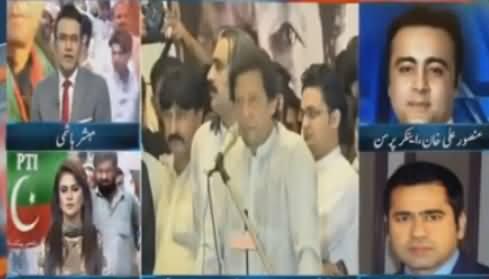 Anchor Imran Khan's Analysis On Imran Khan's Raiwind March