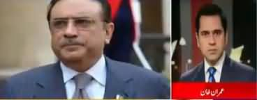 Anchor Imran Khan's Befitting Reply to Asif Zardari For Glorifying His Expected Arrest