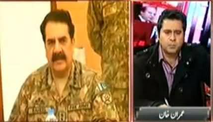 Anchor Imran Khan's Emotional Message to All Pakistanis Regarding Peshawar Incident