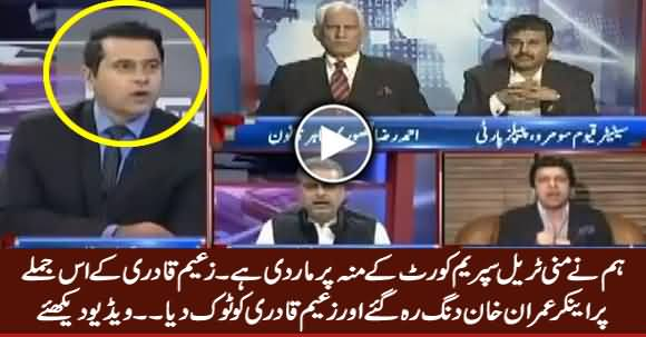 Anchor Imran Khan Shocked on Zaeem Qadri's Comments About Supreme Court