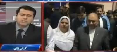 Anchor Imran Khan Tells The Update of Cases Against Asif Zardari & Faryal Talpur
