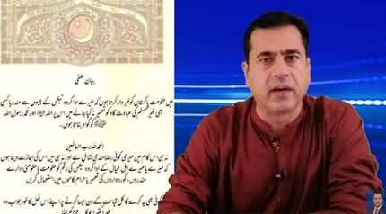 Anchor Imran Khan Views on Construction of Hindu Temple in Islamabad