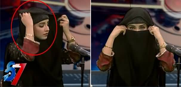 Anchor Kiran Naz Wears Burqa In Live Show As Protest Against Pervez Hoodbhoy's Remarks