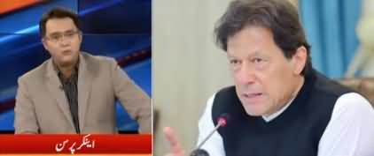 Anchor Lashes Out on PM Imran Khan on His Interview to Al-Jazeera Tv