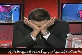 Anchor Noor Ul Arfeen Siddiqui Gets Emotional In Live Show
