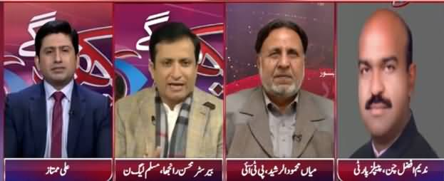 Anchor Plays Clip of PMLN Leaders Language And Made Muhsin Ranjah Speechless