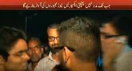Anchor Shahzeb Khanzada Pushes Back A Man in Live Program