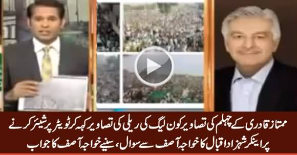 Anchor Shehzad Asked Khawaja Asif About Sharing Fake Pictures of Rally on Twitter