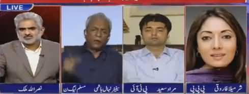 Anchor Turned Off Nehal Hashmi's Mic on His Allegations Against Imran Khan