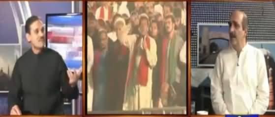 Anchor Waheed And Wahab Making Fun Of Imran Khan Due to His Life Style
