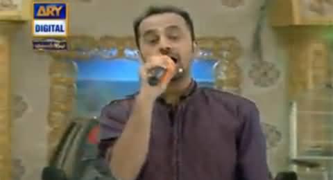 Anchor Waseem Badami Singing Yeh Watan Hamara Hai in Ramadan Transmission