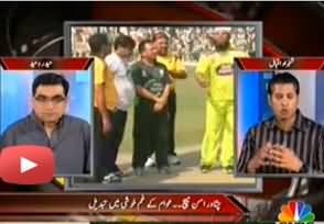 Anchors Criticize Media for not showing Peshawar Peace Cricket Match
