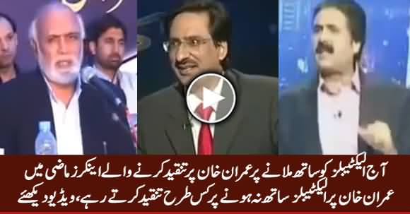 Anchors Used To Criticize Imran Khan in Past For Not Having Electables With Him