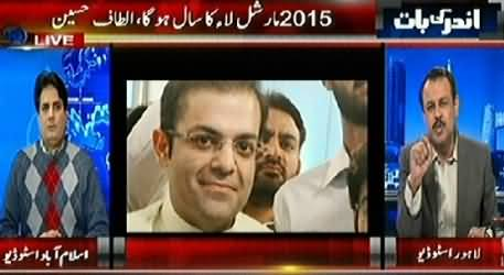 Andar Ki Baat (2015 Will Be A Year of Martial Law - Altaf Hussain) - 28th January 2015