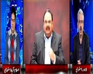 Andar Ki Baat (Case Registered Against Altaf Hussain) – 17th March 2015