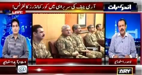 Andar Ki Baat (Core Commander Conference) – 5th May 2015