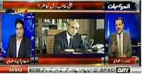 Andar Ki Baat (Electricity Crisis Started, Bills In Thousands) - 3rd February 2015
