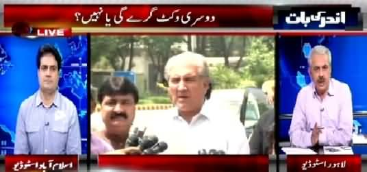 Andar Ki Baat (Kya PMLN Ki Dosri Wicket Gire Gi?) – 6th May 2015