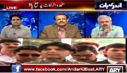 Andar Ki Baat (MQM Angry on SSP Malir's Allegations) – 30th April 2015