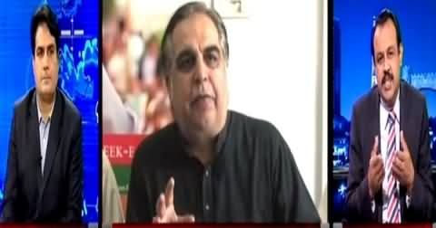 Andar Ki Baat (PTI Aur MQM Mein Than Gai) – 30th March 2015
