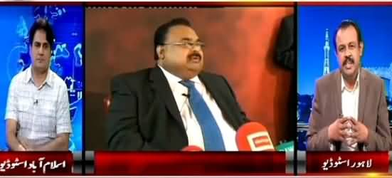 Andar Ki Baat (What Is the Future of Altaf Hussain & MQM?) – 14th April 2015