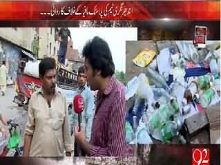 Andher Nagri (Action Against Plastic Mafia) – 5th July 2015
