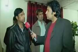 Andher Nagri (Crime Show) – 8th January 2017