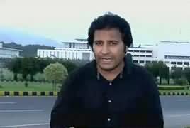 Andher Nagri (Islamabad Intezamia Ki Ghaflat) – 29th July 2017