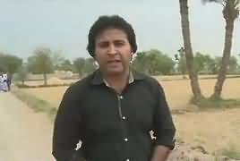 Andher Nagri (Jaali Peerni Pakri Gai) – 29th April 2017