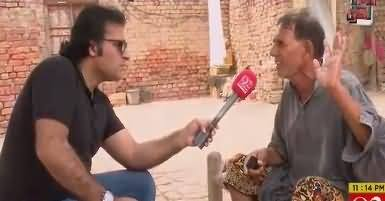 Andher Nagri (Zabardasti Shadi Se Inkar) – 2nd September 2018