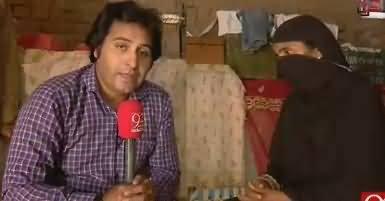 Andher Nagri (Zulm Ki Inteha) – 15th October 2017