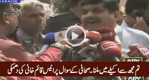 Anees Qaim Khani Threatening Reporter Over Question Of Being Wanted