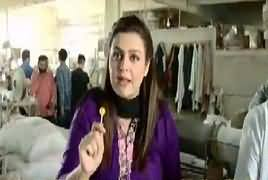Anjaam On Channel 24 (Fake Sweets & Lollipops) – 24th February 2018
