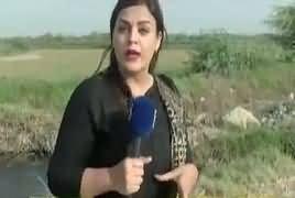 Anjaam On Channel 24 (Gutter Ka Pani) – 28th April 2018