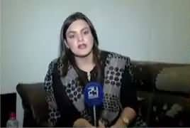 Anjaam On Channel 24 (Inside Massage Centers) – 17th December 2017
