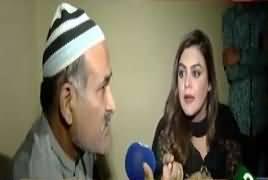 Anjaam On Channel 24 (Jaali Peer Benaqab) – 11th March 2018