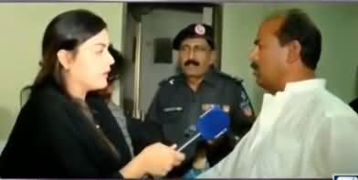 Anjam (Manshiyat Faroshon Ke Khilaf Action) - 18th November 2017