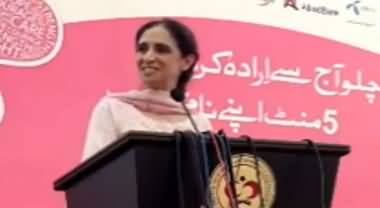 Annual BREAST CANCER Awareness Seminar 2017 at Shaukat Khanem Cancer Hospital