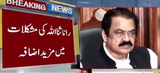 Another Application Filed Against Rana Sanaullah in NAB