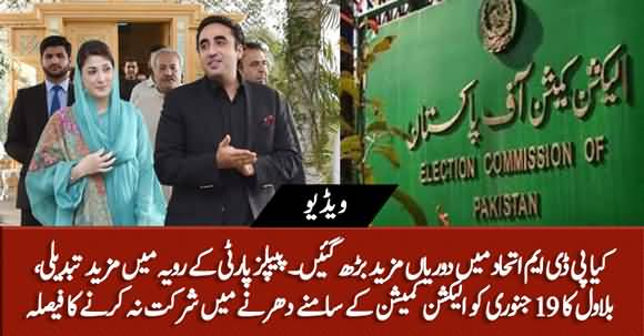 Another Blow To PDM As Bilawal Decided Not To Participate In Sit-in Outside ECP On 19th January
