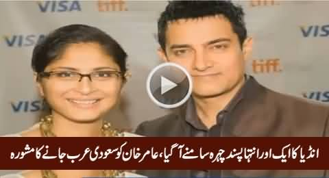 Another Extremist in India, Singer Abhijeet Suggests Aamir Khan To Move to Saudi Arabia