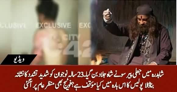 Another Fake Peer Exposed - Jali Peer Ka 23 Sala Nojwan Per Bahimana Tashaddud