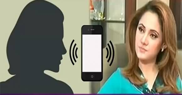 Another Leaked Call Of Gharida Farooqi With Her Friend Sobia