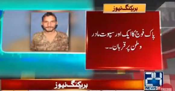 Another Pakistan Army Soldier Martyred By Indian Firing At LoC Battle Sector - DG ISPR